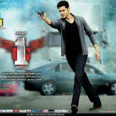 1 – Nenokkadine Ringtones Bgm Download 2014