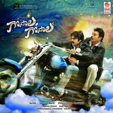 Gopala Gopala Ringtones Bgm Download 2015