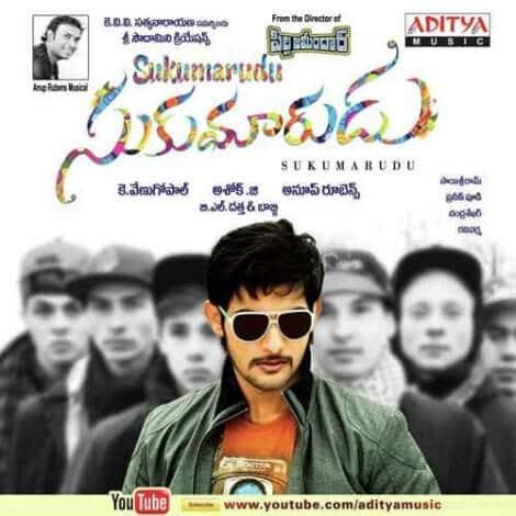 Sukumarudu Ringtones BGM Download 2013