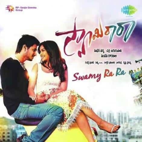 Swamy Ra Ra Ringtones Bgm Download 2013