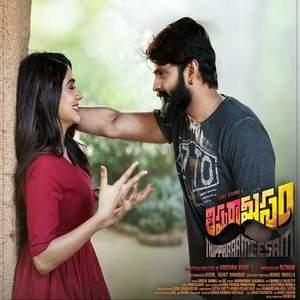 Thippara Meesam (Telugu) Ringtones BGM 2019 [Download]