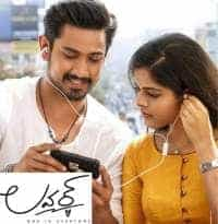 Naa download songs lover lover lover Miles of