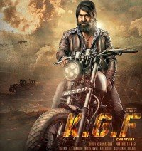 KGF Telugu Ringtones, KGF Telugu Ringtones Download, KGF Ringtone, KGF Bgm, KGF Bgm Download, Yash KGF Ringtones, KGF Movie Ringtones