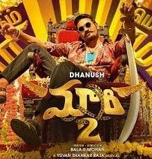 Maari 2 Telugu Ringtones, Maari 2 Telugu Ringtones Download, Maari 2 Bgm, Maari 2 Bgm Download, Maari 2 Ringtone, Maari 2 Bgm Ringtones