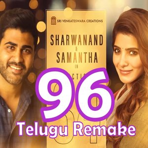 96 Ringtones, 96 Telugu Ringtones, 96 Ringtones Download, 96 Bgm, 96 Bgm Download, 96 Bgm Ringtones, Samantha 96 Telugu Ringtone Download 2019