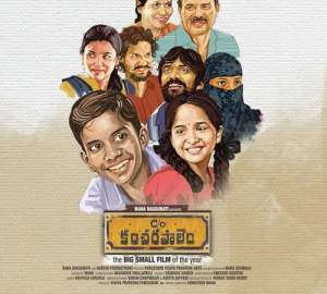 Care Of Kancharapalem Ringtones , Care Of Kancharapalem Ringtones Download Telugu, Care Of Kancharapalem Bgm , Care Of Kancharapalem Dailouges