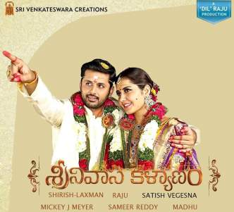 Srinivasa Kalyanam Ringtones , Srinivasa Kalyanam Ringtones Download, Srinivasa Kalyanam Bgm, Nithin Srinivasa Kalyanam 2018 Mp3 Dailouges Free Download