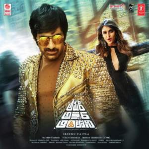 Amar Akbar Anthony Ringtones , Ravi Teja's Amar Akbar Anthony Ringtone Telugu, Amar Akbar Anthony Bgm Free Download 2018