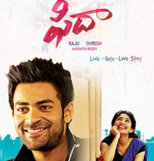 fidaa ringtones, fidaa ringtones telugu, fidaa ringtones music, fidaa ringtones mp3, fidaa ringtones free download, fidaa ringtones naa songs, fidaa telugu movie ringtones download, fidaa b g m ringtones, fidaa ringtones download naa songs, Fidaa Bgm, Fidaa Dailouges, Fidaa Mp3 ringtones,Fida Bgm, Fida Ringtones, fanaa movie background music