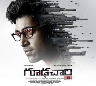 Goodachari Ringtones , Goodachari Ringtones Download , Goodachari Bgm Free Download, Goodachari Mp3 Ringtones Download, Goodachari Dailouges