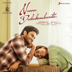 Nannu Dochukunduvate Ringtones , Nannu Dochukunduvate Ringtones Telugu, Nannu Dochukunduvate Bgm Free Download , Nannu Dochukunduvate Mp3 Ringtones