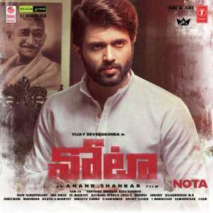 Nota Ringtones , Vijay Devarakonda Nota Ringtones Download, Nota Bgm Free Download , Nota Mp3 Ringtones ,Nota Ringtones Bgm Dailouges Free Download ,Nota