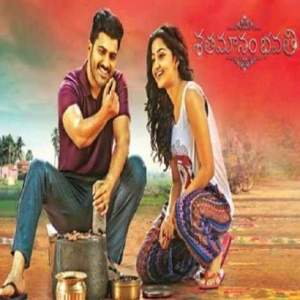 Sathamanam Bhavathi ringtones, Sathamanam Bhavathi telugu movie background music download, Sathamanam Bhavathi dialogues, Sathamanam Bhavathi background ringtones download, Sathamanam Bhavathi background music only, Sathamanam Bhavathi background music only, naalo nenu bgm, naalo nenu music ringtone, Sathamanam Bhavathi bgm, Sathamanam Bhavathi ringtones bgm