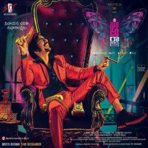 Disco Raja (Telugu) Ringtones BGM 2019 [Download]