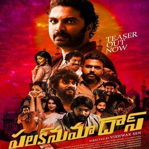 Falaknuma Das Ringtones, Falaknuma Das BGM Ringtones,Falaknuma Das Bgm Download, Falaknuma Das Ringtones Download, Falaknuma Das Movie Mp3 Ringtones Telugu