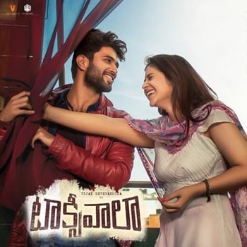 Taxiwala Ringtones [Download] (2018) Vijay Deverakonda