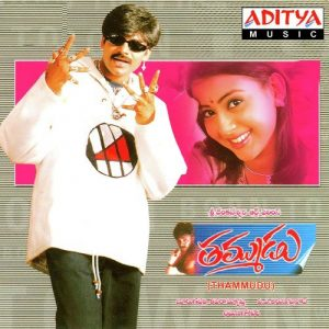 Thammudu Ringtones Bgm Download