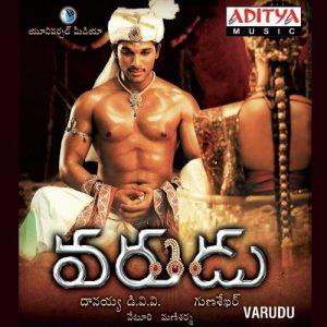Varudu Ringtones, Varudu Mp3 Ringtones Download, Varudu Bgm Ringtones, Varudu Ringtone, Varudu Dailouges Free Download,Allu Arjun Varudu Ringtones Download
