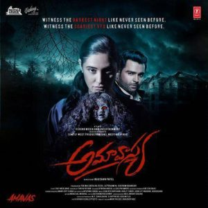 Amavas Ringtones, Amavas BGM Ringtones, Amavas Telugu Ringtones, Amavas Ringtones Free Download For Cell Phone, Amavas Mp3 Ringtones