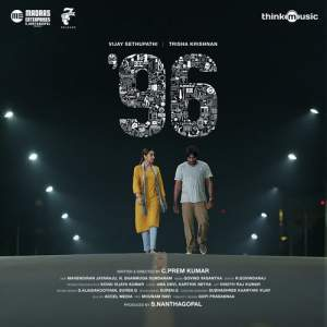 96 Tamil Ringtones Bgm Download 2018
