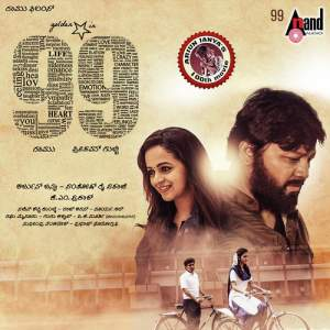 99 Kannada Ringtones Bgm Download Free 2019