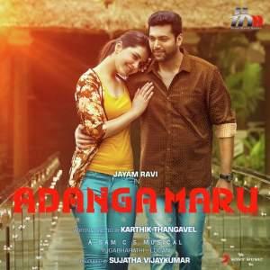Adanga Maru Tamil Ringtones Bgm Download 2018