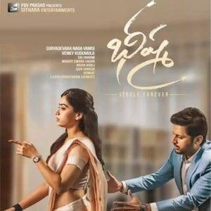 Bheeshma Ringtones,Bheeshma Bgm [Download] Telugu 2019 Nithin
