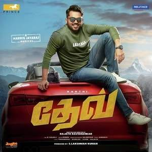 Dev Tamil Ringtones Bgm Download 2019