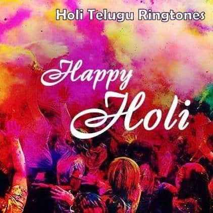Holi Special Telugu Ringtones, Holi Telugu Ringtones