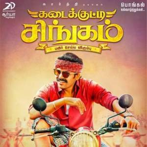 Kadaikutty Singam Tamil Rngtones Bgm Download Free 2018