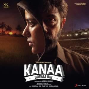 Kanaa Tamil Ringtones Bgm Download 2018