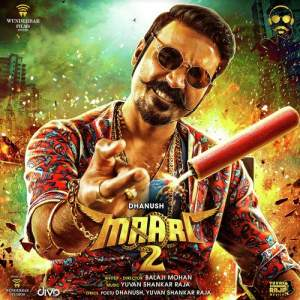 Maari 2 Tamil Ringtones Bgm Download 2018
