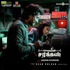 Mehandi Circus Tamil Ringtones Bgm Download 2018
