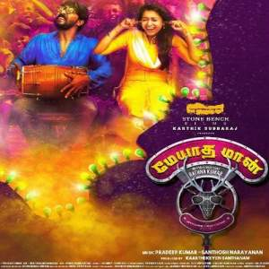 Meyaadha Maan Tamil Ringtones Bgm Download 2017