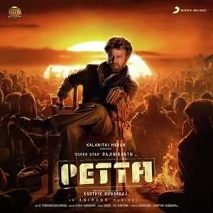 Petta Tamil Ringtones Bgm Download Free 2019
