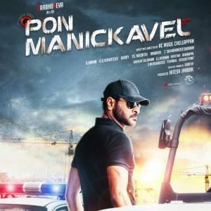 Pon Manickavel Ringtones Bgm Download Free Tamil 2019