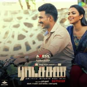 Ratsasan Tamil Ringtones Bgm Download 2018