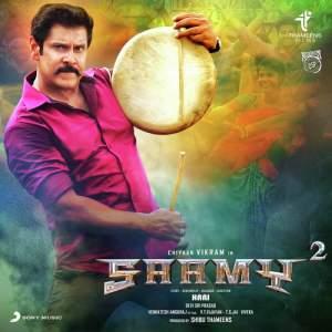 Saamy Square Ringtones Bgm Download Free Tamil 2018