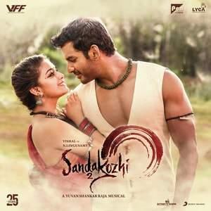 Sandakozhi 2 Tamil Ringtones Bgm Download Free 2018