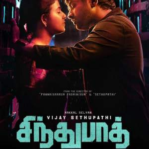 Sindhubaadh Ringtones Bgm Download Tamil 2019