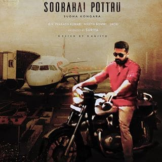 Soorarai Pottru Ringtones,Soorarai Pottru Bgm [Download] Tamil Suriya