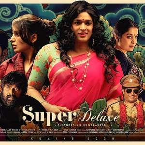 Super Deluxe Ringtones Bgm Download Tamil 2019