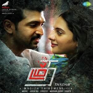 Thadam Tamil Ringtones Bgm Download 2019