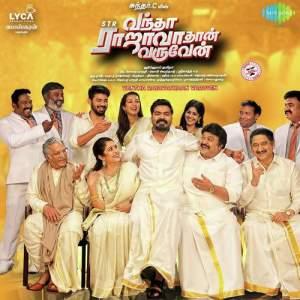 Vantha Rajavathaan Varuven Tamil Ringtones Bgm Download 2019