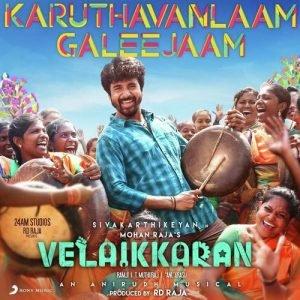 Velaikkaran Ringtones Bgm Download Free 2017
