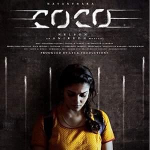 kolaamavu Kokila Tamil Ringtones Bgm Download Free 2018