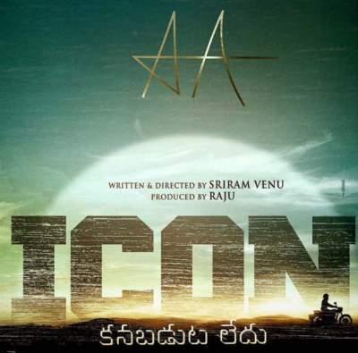 Allu Arjun Icon Ringtones, Icon Bgm Download