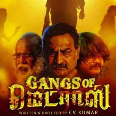 Gangs Of Madras Tamil Ringtones Bgm Download New