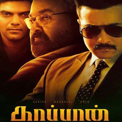 Kaappaan Ringtones,Kaappaan Bgm Dailouges Download Tamil 2019