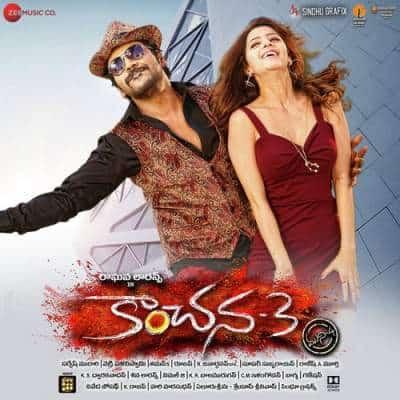 Kanchana 3 Telugu Ringtones, Kanchana 3 Telugu Bgm Dailouges Download 2019
